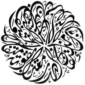 calligr-141126-4